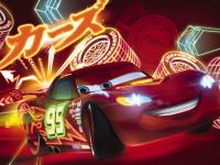 Fotomural 4-477 Cars Neon